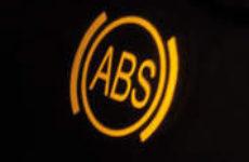 Система ABS. Что это такое?