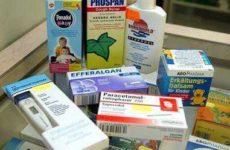 Лекарства необходимые в дороге