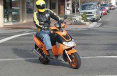 Выбираем скутер для города