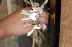Против взлома есть приемы, или как защитить квартиру во время отпуска