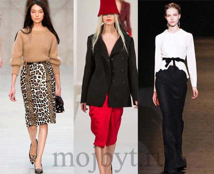 Модная длина юбки 2013