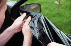 Как самостоятельно убрать тонировку с автомобиля