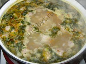 Суп варится