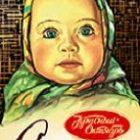 Интересные факты о шоколадке «Алёнка»